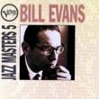 Bill Evans/Jim Hall Angel Face