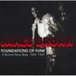 James Brown ファンクの誕生