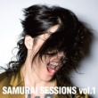 MIYAVI SAMURAI SESSIONS vol.1