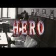 服部隆之 「HERO」映画版 オリジナル・サウンドトラック