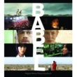 藤井 隆 Babel - Music From And Inspired By The Motion Picture [Japan - Bonus Track]
