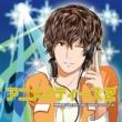 うさ アニメイティーズ2 - Anime Hits in 80's Disco Style