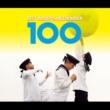ウィーン少年合唱団 ウィーン少年合唱団100