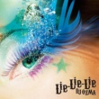 DJ OZMA Lie-Lie-Lie