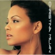 Christina Milian Christina Milian [World Version-Excluding U.S.]