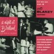 アート・ブレイキー・クインテット コンファーメーション [Live At Birdland, New York/1954]