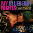 Cat Power My Blueberry Nights - Music From The Motion Picture