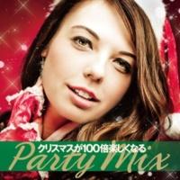 リチャード・ハート 戦場のメリークリスマス (Ricky Remix)