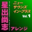 Tokyo Kosei Wind Orchestra New Sounds In Brass Takashi Hoshide Arranged Volume 1