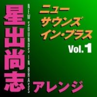 Tokyo Kosei Wind Orchestra Dancin' Mega Hits