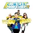 Far East Movement ダーティ・ベース(初回限定盤) [Deluxe Version]