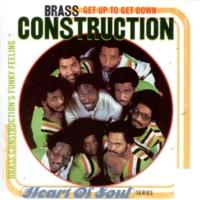 Brass Construction Partyline