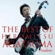 上妻宏光 THE BEST OF HIROMITSU AGATSUMA -freedom-