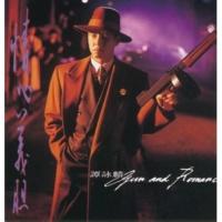 Alan Tam Reng Shi Ren Xing [Album Version]