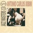 Antonio Carlos Jobim マイ・ファースト・ジャズ:アントニオ・カルロス・ジョビン
