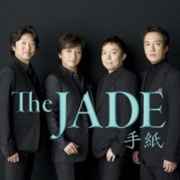 The Jade Letter