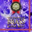 東京佼成ウインドオーケストラ ニュー・サウンズ・イン・ブラス SUPER BEST  Digital Edition