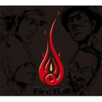 Fire Ball Skit : My Dream