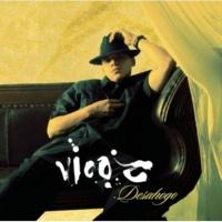 Vico C feat. Ivy Queen Echale