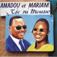 Amadou & Mariam Laban