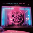 Soft Cell SOFT CELL/THE VERY B [International Version (Excluding UK & Eire)]