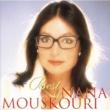 Nana Mouskouri Les Triomphes