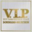 キエラ・キキ・シェアード V.I.P. -ホット・R&B/ヒップホップ・トラックス - ダウンロード・セレクション