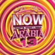 Various Artists Now Arabia 13