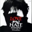 山下久美子 LOVE AND HATE