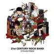 ストレイテナー 21st CENTURY ROCK BAND