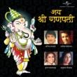 Various Artists Jai Shri Ganpati