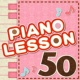 ハンス・カン ピアノ・レッスン 50