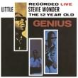 スティーヴィー・ワンダー The 12 Year Old Genius - Recorded Live