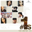 Various Artists #1s - Their Greatest Hits [Vol. 1]