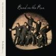 ポール・マッカートニー/ウイングス バンド・オン・ザ・ラン [Remastered 2010]