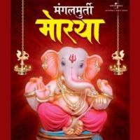"""Asha Bhosle/Sushma Shreshtha Jai Mangal Murti Morya [Part 2 / rom """"Jai Ganesh""""]"""