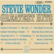 スティーヴィー・ワンダー Greatest Hits