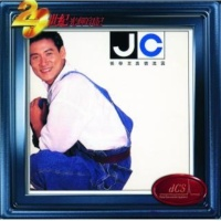 Jacky Cheung Hong Ye Wu Qiu Shan [Album Version]