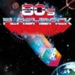 80's Flashback 80's Flashback plus Bonus Track
