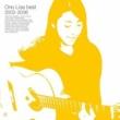 小野リサ Ono Lisa best 2002-2006