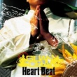 GUAN CHAI HEART BEAT (WITH JUNGLE ROOTS)