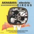 アキハバラ・エレクトリック・サーカス TV
