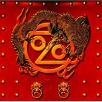 Ozomatli It's A Feeling [Album Version]