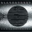 ブラックストリート アイル・ギヴ・イット・トゥ・ユー [Album Version]