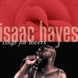 Isaac Hayes シングス・フォー・ラヴァーズ