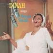 Dinah Washington Dinah Washington Sings Bessie Smith