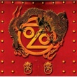 Ozomatli Don't Mess With The Dragon [International Version]