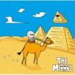 The Mirraz スーパーフレア