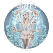 Kerli Love Me Or Leave Me