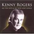 Kenny Rogers And Sheena Easton We've Got Tonight